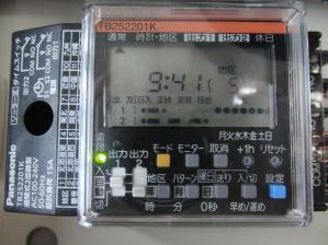モニター 004