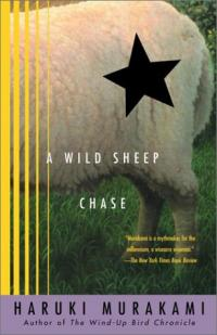 A+Wild+Sheep+Chase.jpg