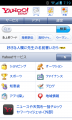 device-2012-01-04-072015.png
