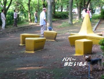 100528(1).jpg