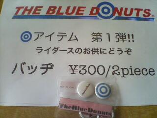 20091025114558