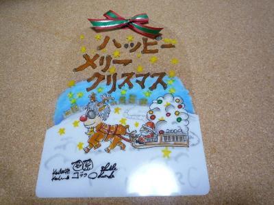 kobukuro クリスマスプレゼント