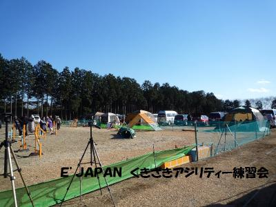 1 E'JAPAN練習会