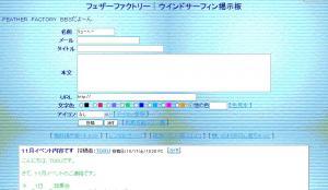 ffbbs.jpg