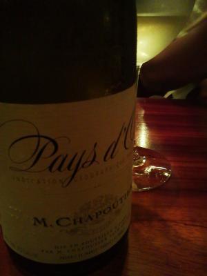あじとのワイン