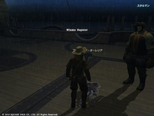 NPCがクラゲを撲殺