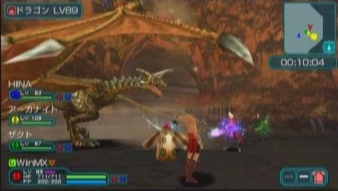焔帝ドラゴン