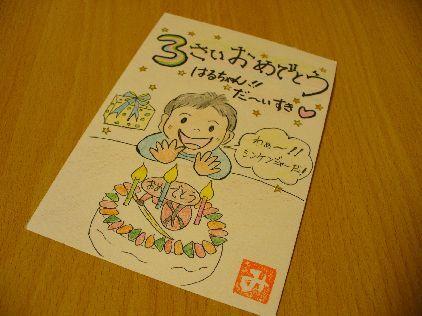 B100205_13.jpg
