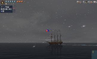ケープ海盆で雪が舞う