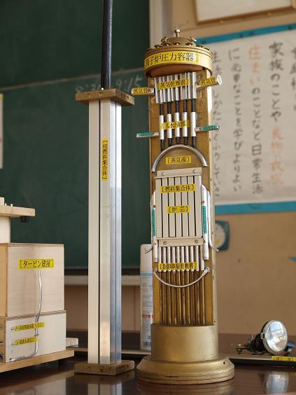 008 原子炉