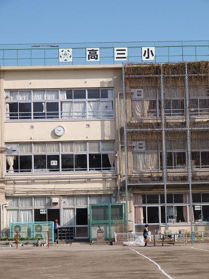 002 学校