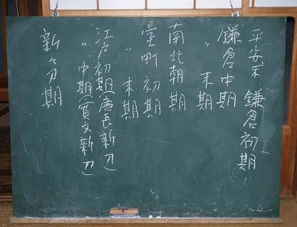 191 対応黒板