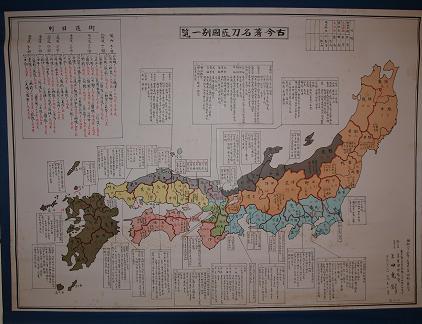073 地図