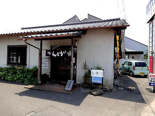 20110608-14.jpg