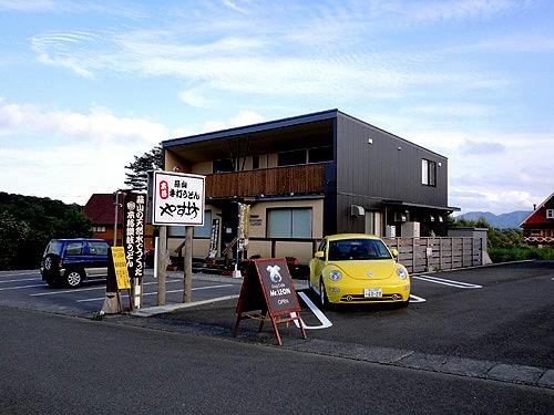 20110615-6.jpg