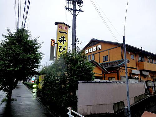 20110710-24.jpg
