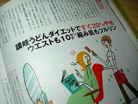 DSC100123-3.jpg