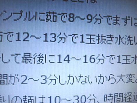 x100130-3.jpg
