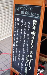 blog1_20120112154143.jpg