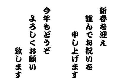 111228_3.jpg