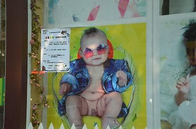 027いくら赤ちゃんでも隠すべきところは隠しましょう。笑