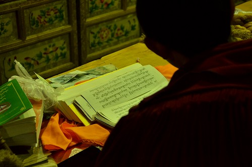 054チベット語のお経