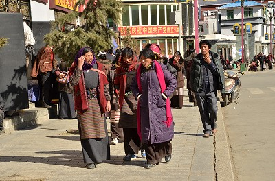 031チベット族の服装