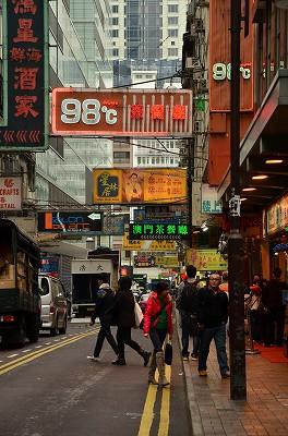 028香港