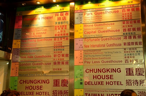 140香港