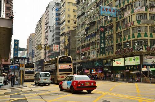 015香港