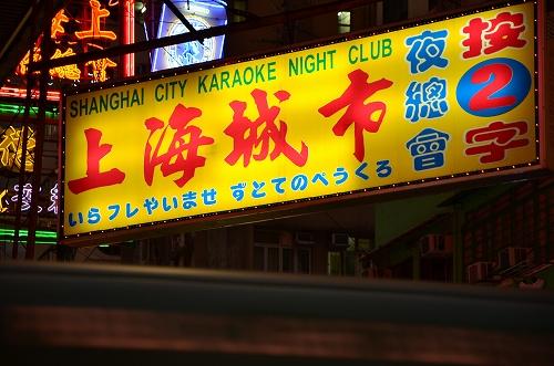 004香港