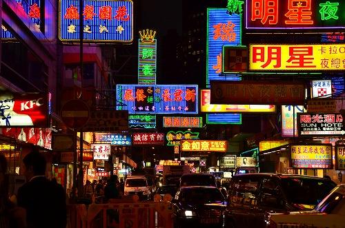 009香港