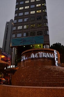 085香港
