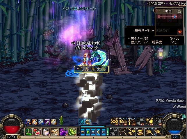 ScreenShot2012_0401_203318562.jpg