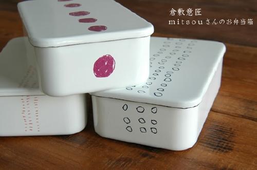 runchbox-a.jpg