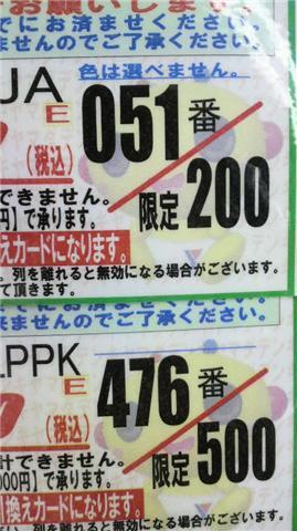 yamada number
