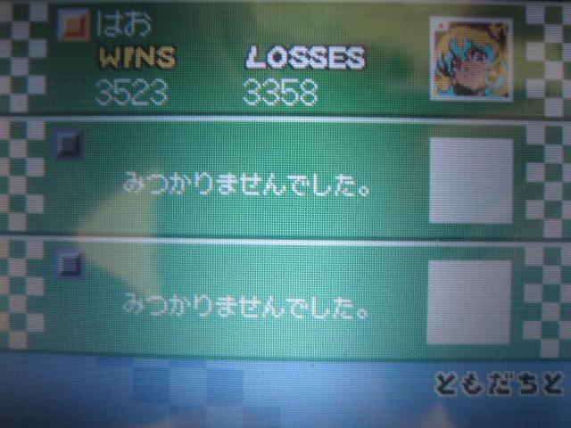 001_20101130192524.jpg