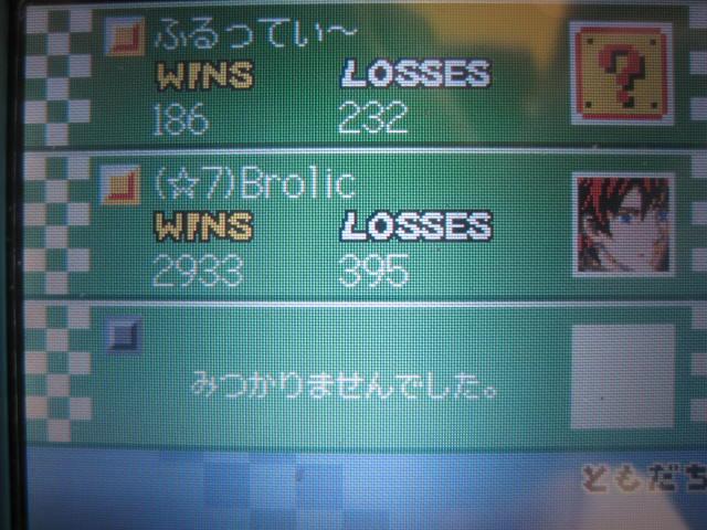 003_20101130192749.jpg