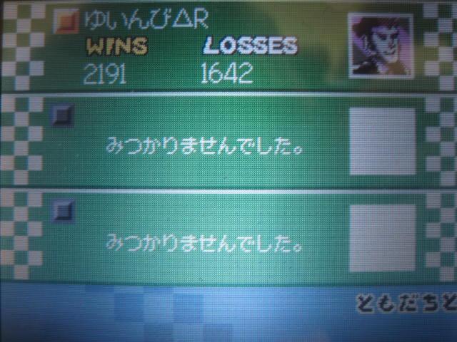 006_20101130192748.jpg