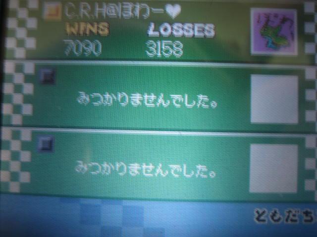 015_20101130192522.jpg