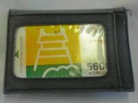 20091118085818