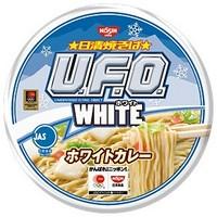 UFOホワイトカレー