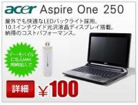 Acer+Widows7