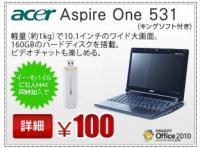 WindowsXP+Office2010