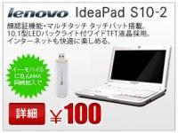 Lenovo+Widows7