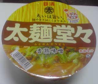 太麺堂々味噌味