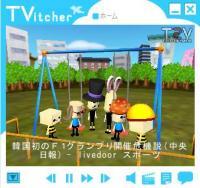 TVitcher