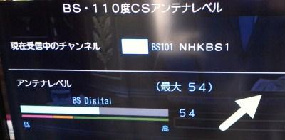 NEC_00099.jpg