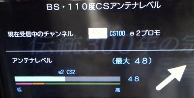 NEC_00100.jpg