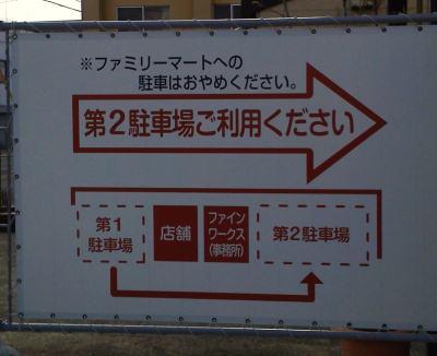 NEC_00212.jpg